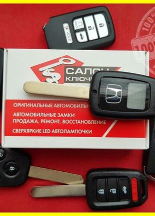 Ключ Honda USA Europa Accord Civic CR-V HR-V Crosstour Pilot и...