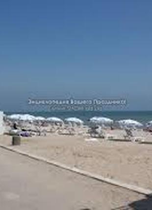 ПОСУТОЧНО квартира в ОДЕССЕ рядом с бесплатным пляжем к морю 5 ми