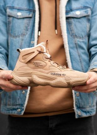 Распродажа!!! кроссовки adidas yeezy boost 500 (зима)