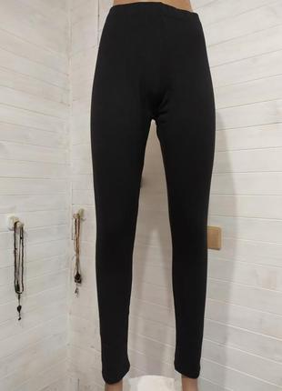 Теплые штаны на начесике m-l