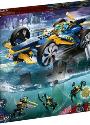 Конструктор LEGO LEGO Ніндзяго Підводний спідер ніндзя
