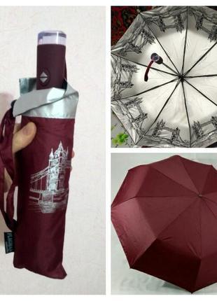 Зонт автомат с рисунком внутри.