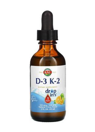 Витамин D-3 (из холекальциферола) и витамин К-2 (из Менатетено...