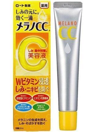 Отбеливающая эссенция с витаминами с и е rohto melano cc, 20 мл