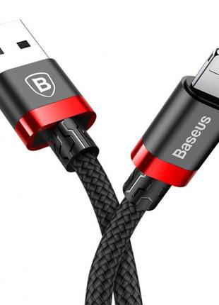 USB дата-кабель Lightning для Apple iPhone 5, 5S, 5C, 5SE, 6, ...