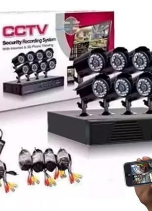 Набор видеонаблюдения CCTV (8 камер) 2MP