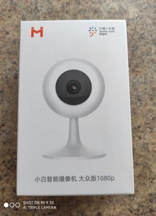Камера Xiaomi xiaobai smart iP camera public version 1080P