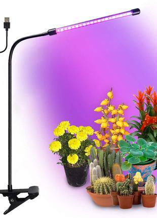 Светодиодная фитолампа для комнатных растений с таймером управ...