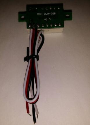 Миниатюрный цифровой вольтметр 4.5-30в ВDSN-DVM-368