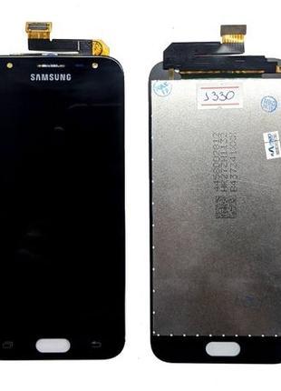 Samsung J330 Galaxy J3 2017 Модуль Екран Тачскрин Дисплей Сенсор