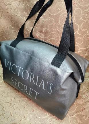 Спортивная женская сумка! для фитнеса,для города, для офиса и ...