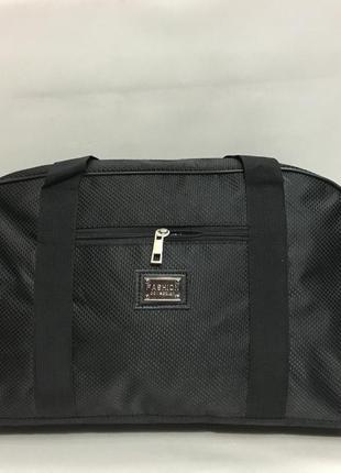 Спортивная-дорожная сумка с ремнем