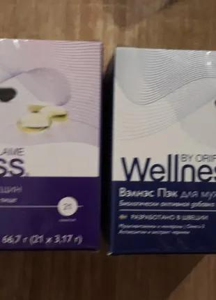 Велнес WELLNESS ПЭК для женщин и мужчин