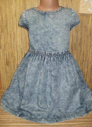 Джинсовое платье на 7-8 лет