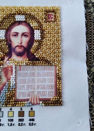 Ікона Господь Воздержидель