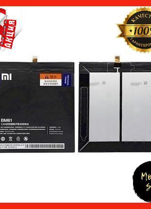 Аккумулятор оригинал (батарея) для Xiaomi BM61 (Mi Pad 2) для ...