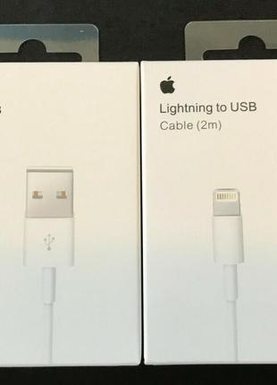 2М Lightning USB кабель / блок / кубик / iPhone 4s 5 5s 6 7 iPad