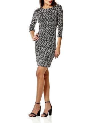Вечерние блестящие платье по фигуре люрекс-глитер-серебро