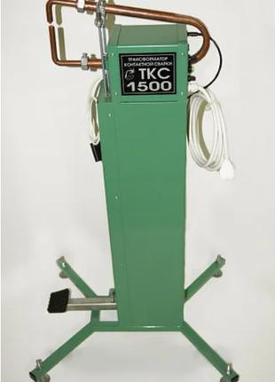Контактно-точечная сварка ТКС-1500 (на ноге)