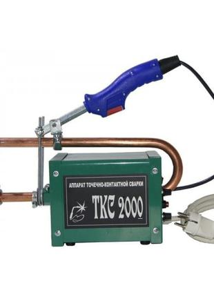 Аппарат точечно-контактной сварки ТКС-2000