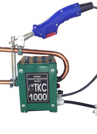 Аппарат контактно-точечной сварки ТКС-1000