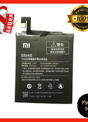 Аккумулятор оригинал (батарея) для Xiaomi BM46 Redmi Note 3/ R...