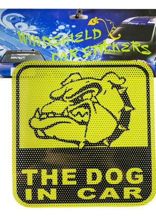 Наклейки автомобильные универсальные / собака в машине