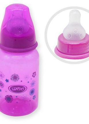 Детская бутылочка с соской 125 мл, розовая LI 137
