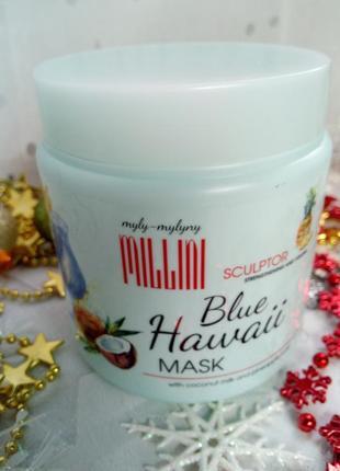 Укрепляющая маска для волос с кокосовым молоком и соком ананаса