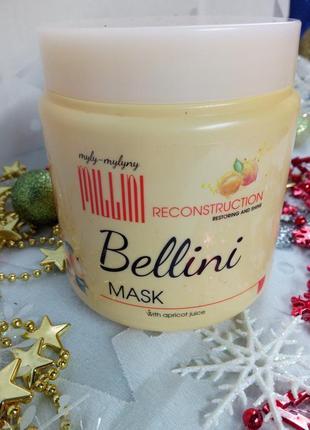 Восстанавливающая маска с соком итальянского  абрикоса