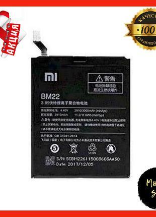 Аккумулятор оригинал (батарея) для Xiaomi BM22 (Mi5) 2910 mAh ...