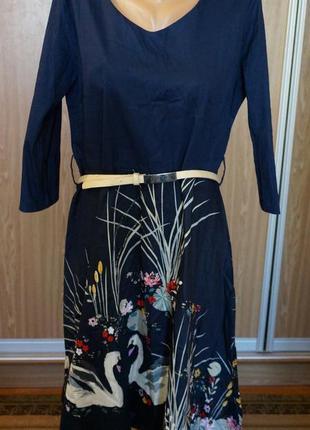 Красивейшее ,стрейчевое платье