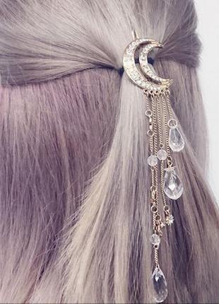Стильная заколка для волос месяц с длинными цепочками золотист...