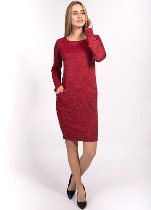 Базовое ангоровое платье женское