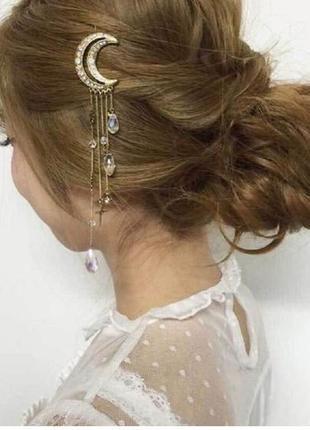Стильная заколка для волос месяц с длинными цепочками бронзово...