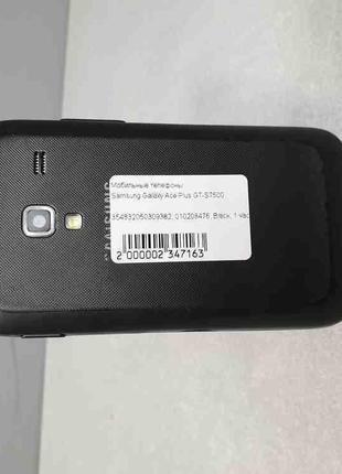Мобильные телефоны Б/У Samsung Galaxy Ace Plus GT-S7500