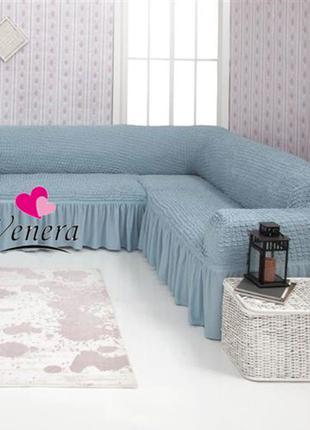Универсальный чехол на угловой диван