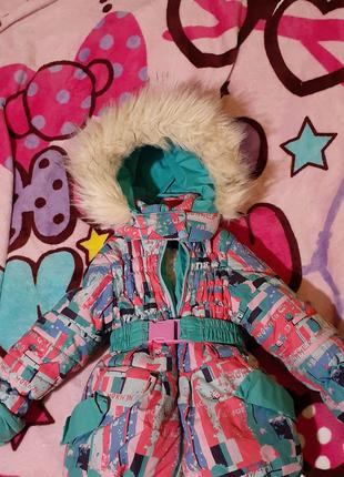 Комбинезон + куртка