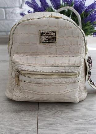 Рюкзак женский с камнями бежевый
