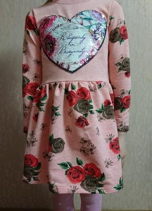 Шикарное платье с пайетками перевертышами
