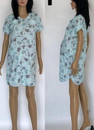 Туника-ночная рубашка для беременных и кормящих
