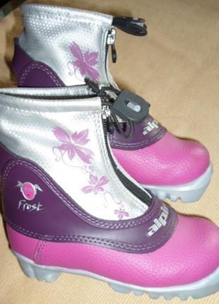Ботинки детские лыжные беговые NNN размер 27