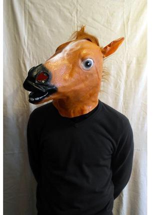 Маска голова лошади (коня) коричневая