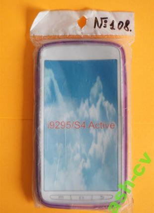 Чехол, Бампер для моб телефона Samsung i9295 s4