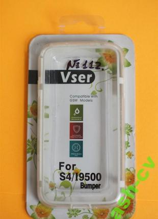 Чехол, Бампер для моб телефона Samsung s4 i9500
