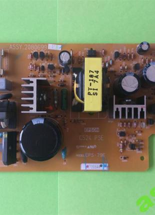 Блок питания EPS-79E (Epson FX-890)