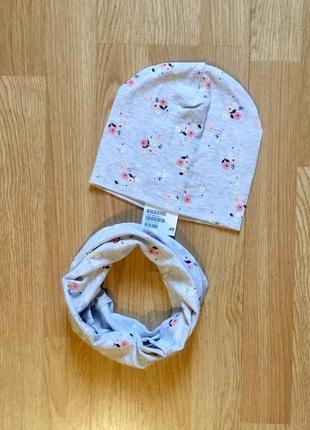 Комплект шапка и снуд, шарф для девочки, h&m, р. 6-12 м, 74-80