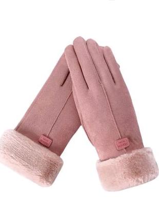 Розовые зимние перчатки, замша