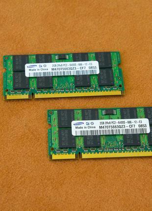 Оперативная память Samsung SODIMM DDR2-800 2048MB PC2-6400 (M4...