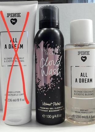Мист для тела и волос all a dream victoria's secret лосьон набор